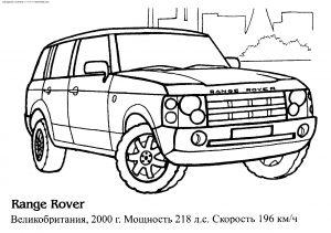raskraski-dlya-malchikov-mashina-300x211