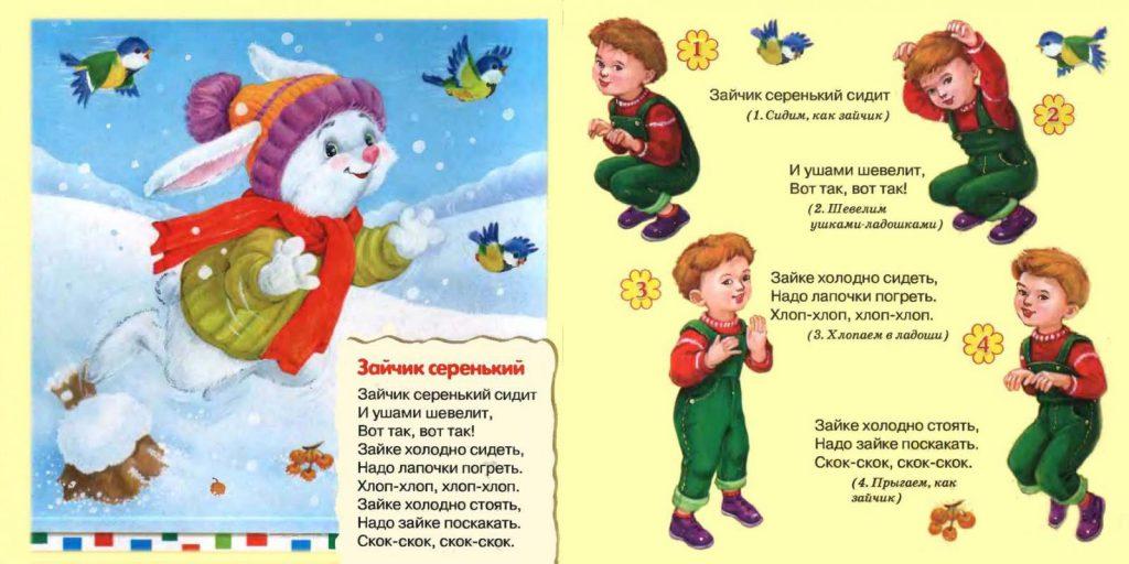 children2-3_games01