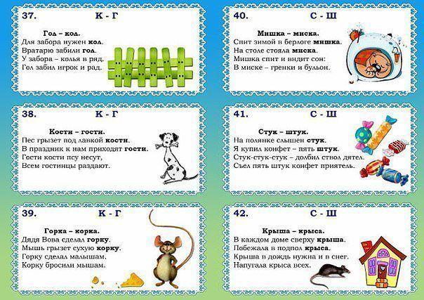children2-3_games05