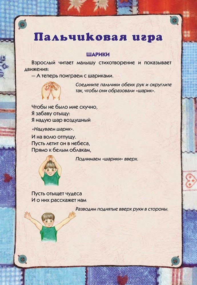 children2-3_games09