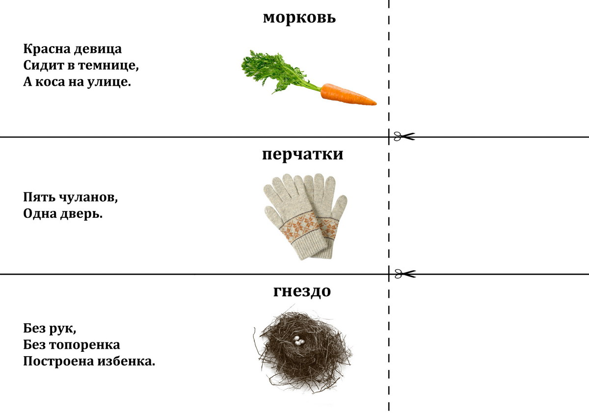 Games mail.ru mini igrice slagalice tvbox agariotruck